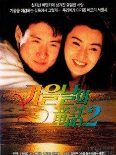 角色回顾 香港电影吧图片