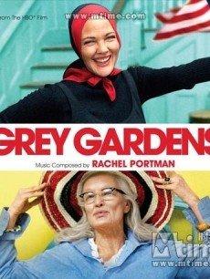 灰色花园Grey Gardens - 独坐须弥山巅 - 独坐须弥山巅的博客